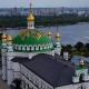 Gli esarchi di Bartolomeo e la politica di destabilizzazione di Porošenko