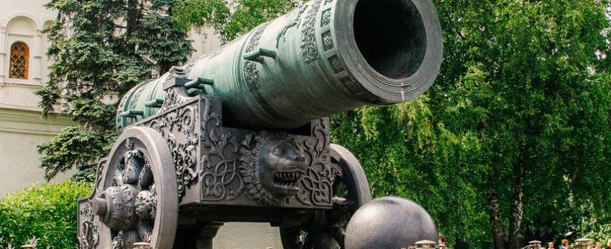 Le più grandi armi russe mai create