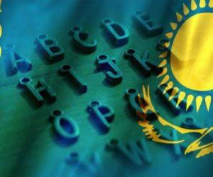 Il nazionalismo ucraino si espande in Kazakistan