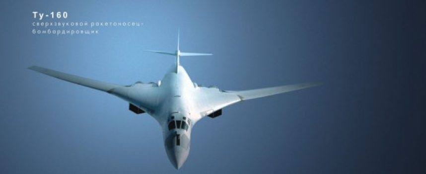 "Una tanto necessaria ""Likbez"" sui bombardieri Tu-160 russi in Venezuela"