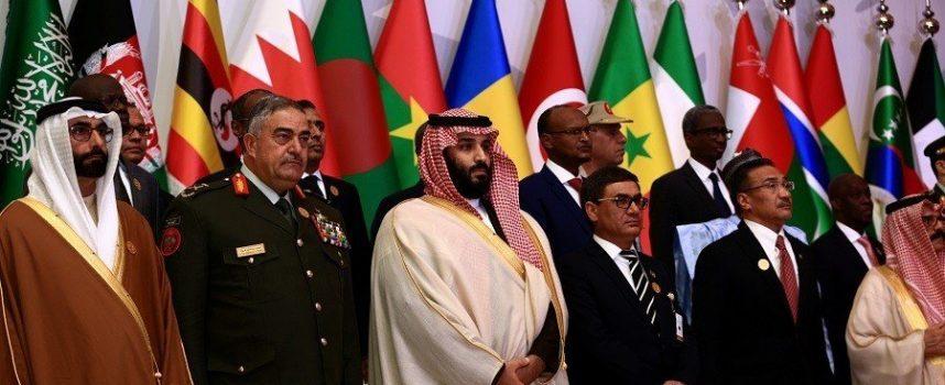 A chi serve ora la nuova NATO araba?