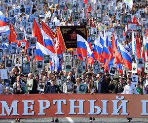 La nazione profonda della Russia