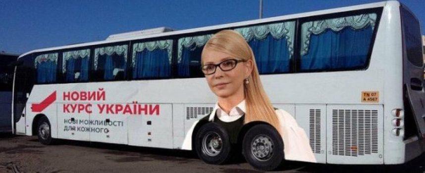 Pochi pensieri a caldo sul primo turno delle elezioni presidenziali in Ucraina
