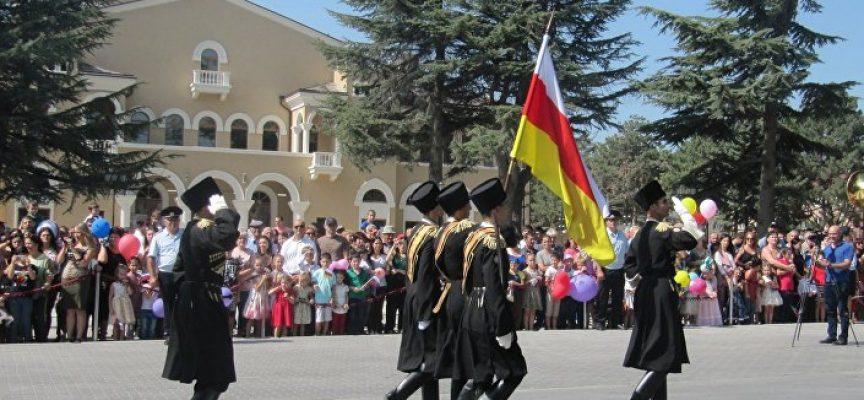 Notizie dall'Ossezia del Sud