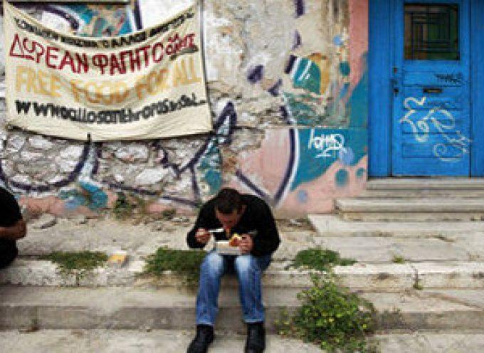 Grecia: suicidio o assassinio?