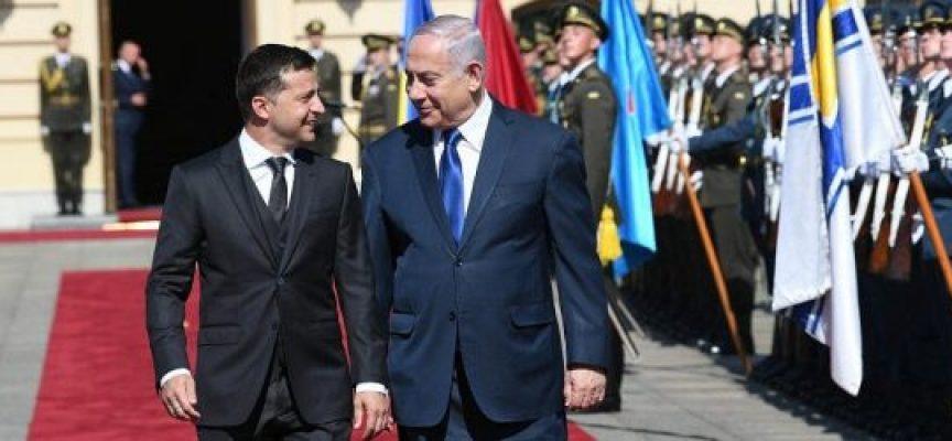 """Bibi nella """"Terra di Bandera"""" ovvero le parole sono importanti"""