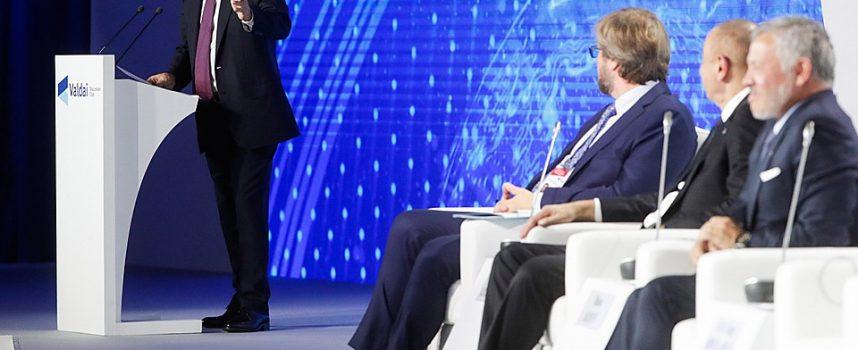 Vladimir Putin: la Russia è un Paese-Civiltà che ha preservato l'unicità e l'unità delle persone che ci vivono, e siamo fieri di questo!