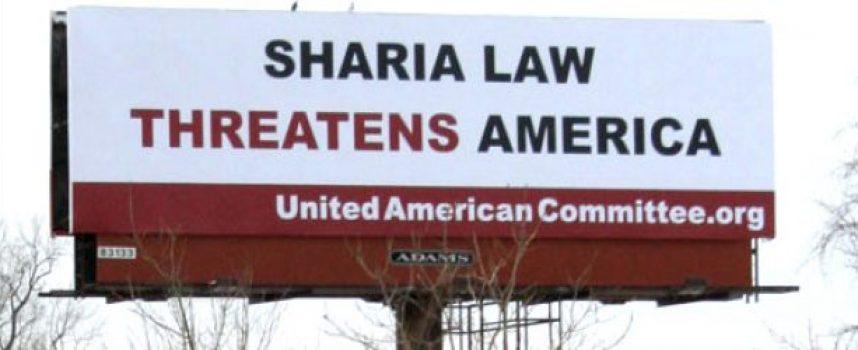 Decostruire l'Islamofobia