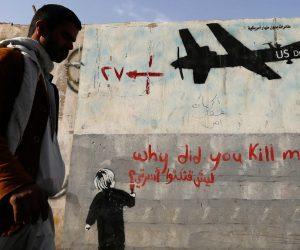 Mentre nello Yemen gli Houthi si avvicinano ad al-Qaeda, i droni degli Stati Uniti ne colpiscono i leader