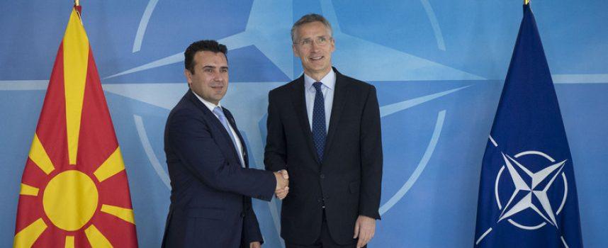 La Macedonia del Nord viene usata dalla NATO per prendere di mira la Serbia e la Russia
