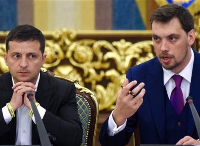 Il rimpasto del governo ucraino fa entrare politici legati agli USA e all'oligarchia al potere