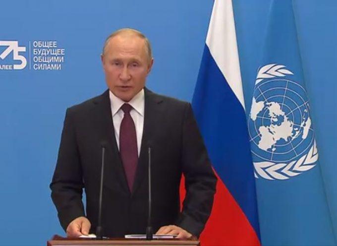 Messaggio di Vladimir Putin alla 75ma sessione dell'Assemblea Generale delle Nazioni Unite