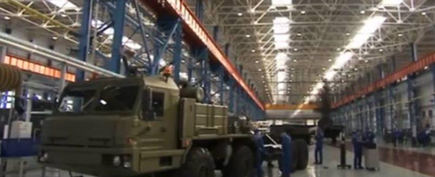 Cos'è il sistema di difesa missilistica russo