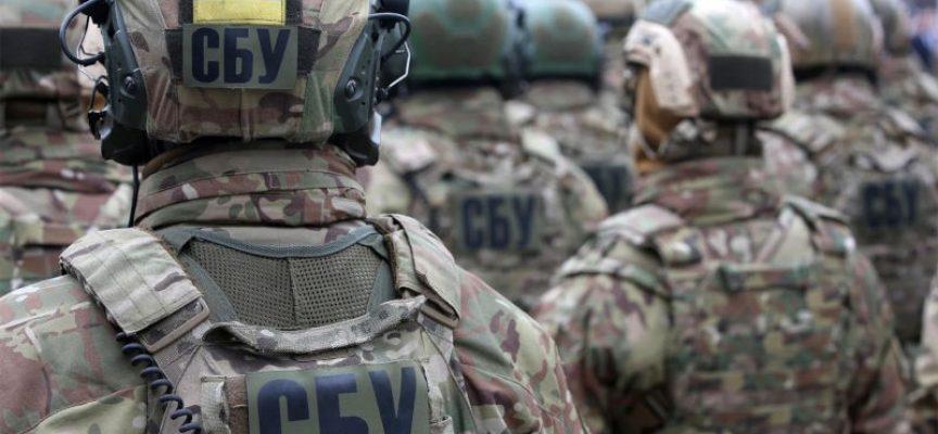Ucraina – colonnello dell'SBU arrestato per aver pianificato l'assassinio di un generale dell'SBU