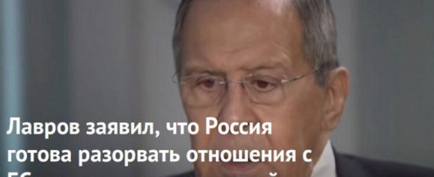 Dichiarazione cruciale del Ministro degli Esteri Lavrov