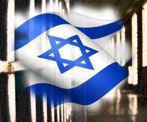 Il terzo lockdown di Israele: un fallimento spettacolare