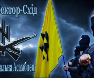 Ucraina: un buco nero di tirannia fascista creato dagli USA