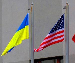L'Ucraina è un partner strategico americano contro la Russia