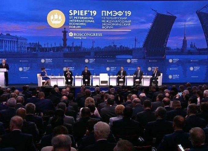 Come San Pietroburgo sta mappando il secolo eurasiatico