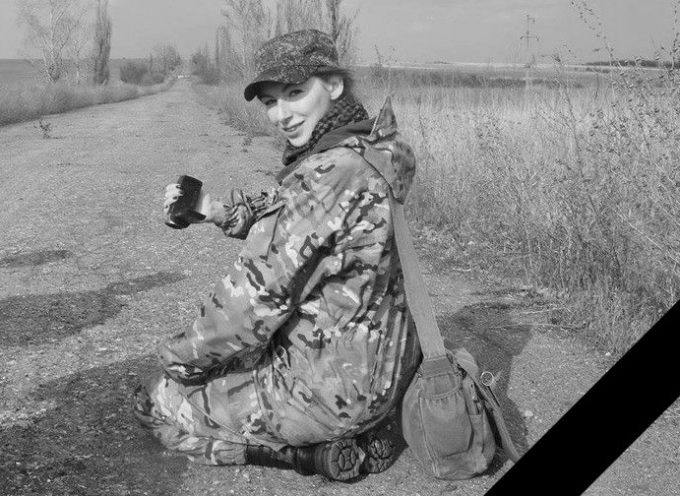 Il Donbass piange la morte della reporter di guerra Katja Katina